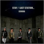 STAY / LAST STATION...